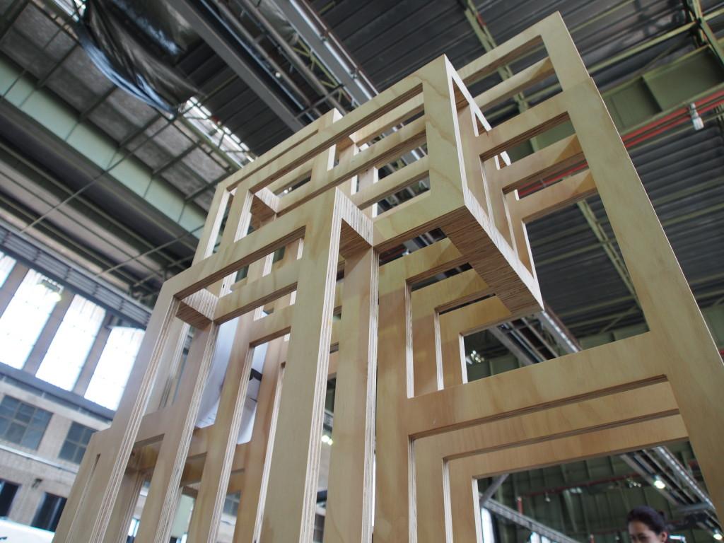 """Detailansicht """"Frames"""" - Regal von Gerard de Hoop"""