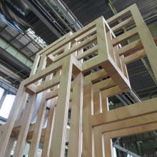 """Designer-Buchregal """"Frames"""" von Gerard de Hoop"""